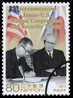 日米安全保障条約改定50周年郵便...